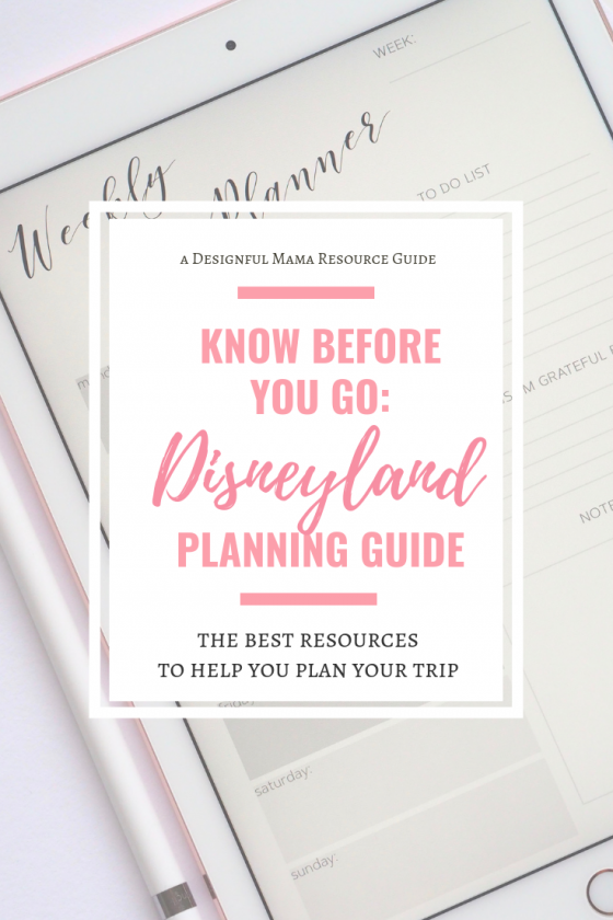 These resources gave me everything I needed to know to plan an awesome trip with a toddler!